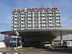 """בית החולים רמב""""ם בחיפה. מקור: ויקיפדיה ברשיון cc2.5-by. צילום: ד""""ר אבישי טייכר"""